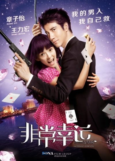 download film gratis my lucky star