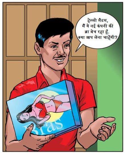savita bhabhi bra salesman hindi