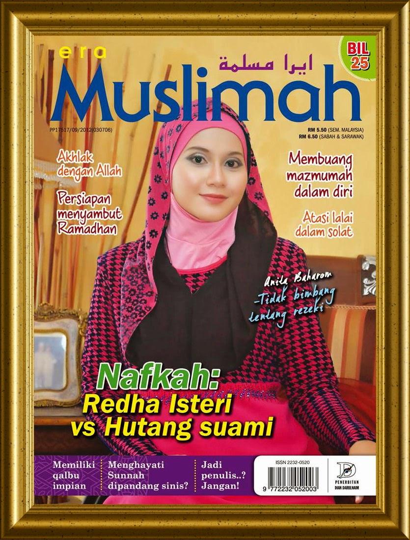 LiNa Pg D Media Cetak