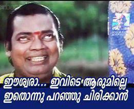 malayalam photo comments new - photo #29