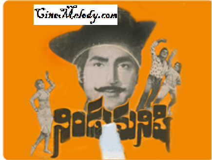 Nindu Manishi Telugu Mp3 Songs Free  Download  1978