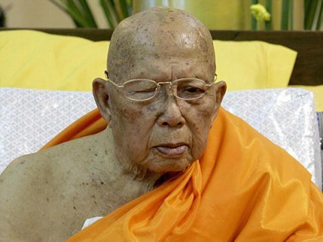 Luang Pu Supha - самый старый человек в мире