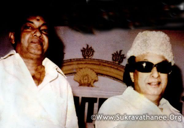 'Kaviarasu' Kannadasan with 'Ponmana Chemmal' MGR
