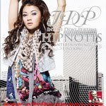 Indah Dewi Pertiwi - Hipnotis Entertainment Edition