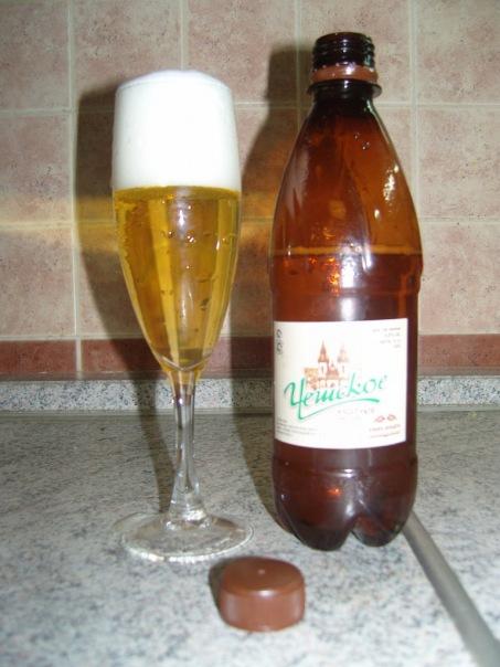 Прокисшее пиво как сделать 172