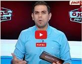 برنامج كورة كل يوم مع كريم حسن شحاته حلقة  الأربعاء 3-9-2014