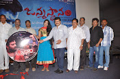 Janmasthanam Audio launch-thumbnail-11