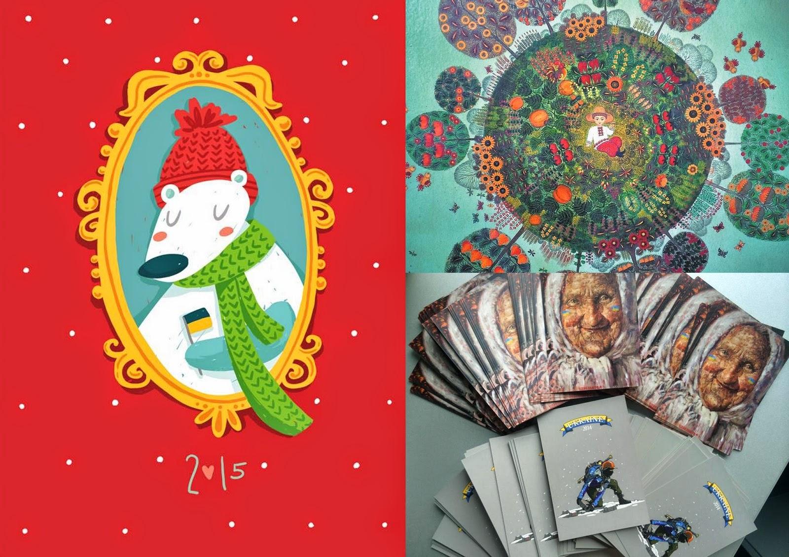 добрые открытки в одессе