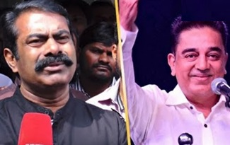 Seeman Speech | Kamal Haasan Political Alliance