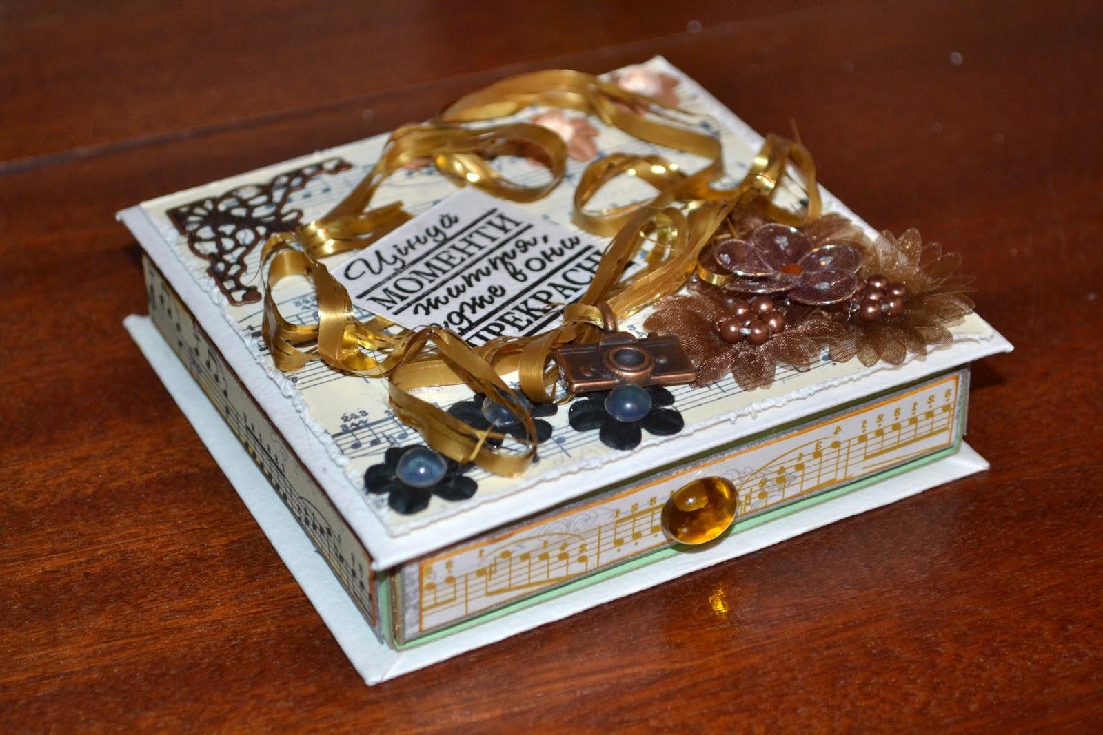 Стихи к подарку сундук с деньгами 24