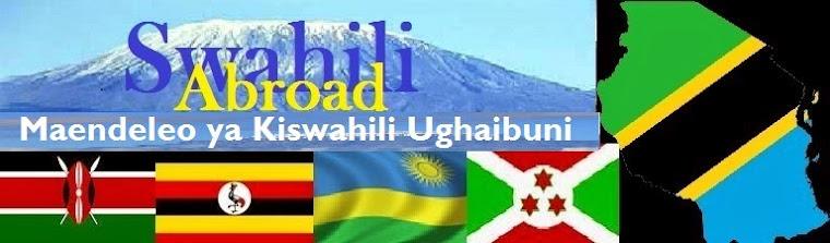 Kiswahili Daima