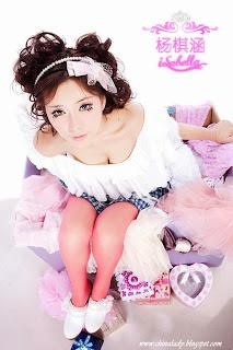 Model Yang Qi Han