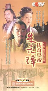 Truyền Kỳ Hoàng Đế Chu Nguyên Chương - Truyen Ky Hoang De Chu Nguyen Chuong