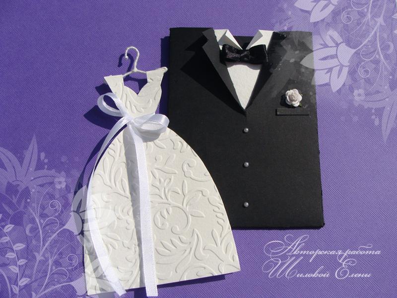 Как сделать невесту и жениха из бумаги своими руками