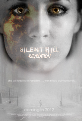 Cartel Silent Hill: Revelation 3D
