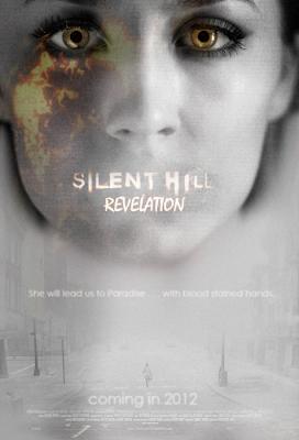 Cartel Silent Hill: Revelation 3D