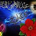 Happy Eid Al-Adha 2011=Eid Saaeid