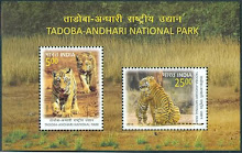 New Miniature Sheet on Tiger 2016 INDIA