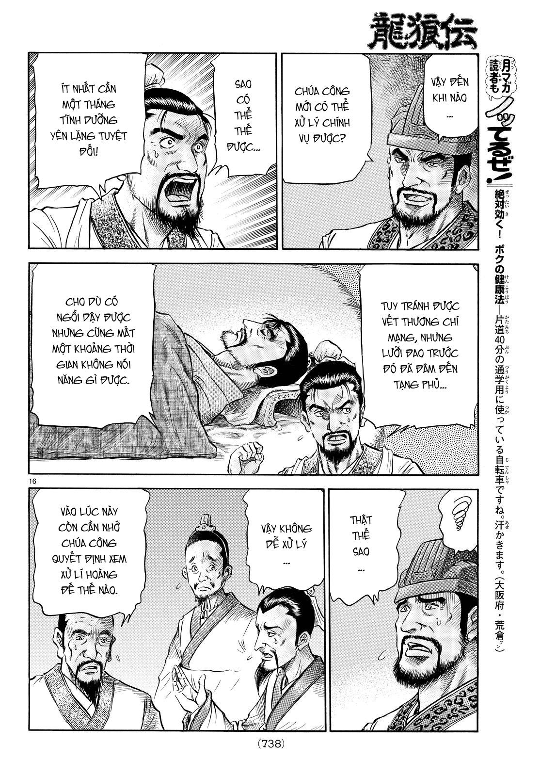 Ryuuroden chu be rong chap 265 trang 15 manga24h