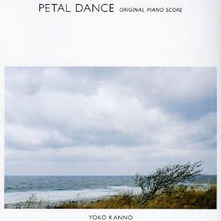 Yoko Kanno 菅野よう子 - petal dance Original Piano Score ペタル ダンス