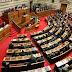 Σοβαρότατη καταγγελία για την πιστότητα των εκλογικών αποτελεσμάτων …