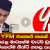 YFM talks about Dasun Madushan