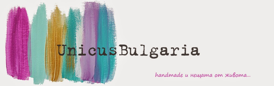 UnicusBulgaria