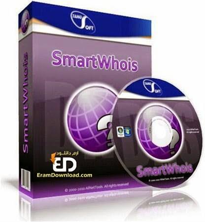 TamoSoft SmartWhois