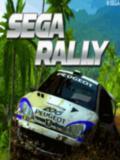 Sega-Rally