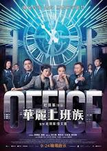 Office (2015)