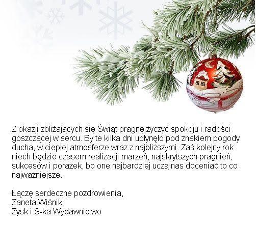 Zaczytanych Świąt!