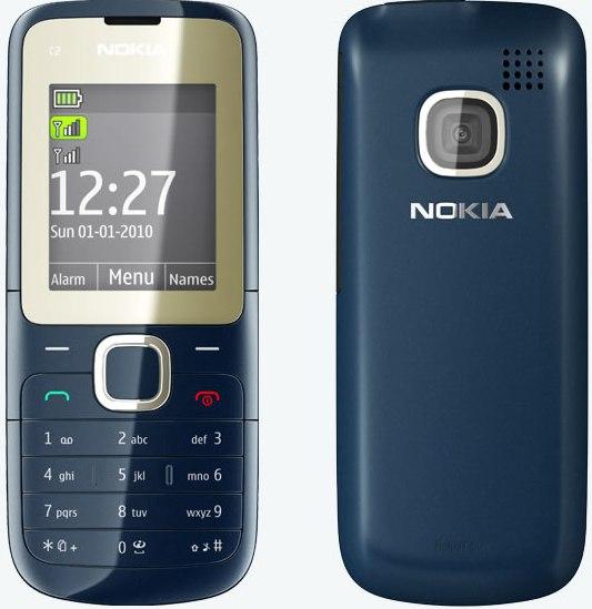 t3etc: Nokia launch dual-sim phone