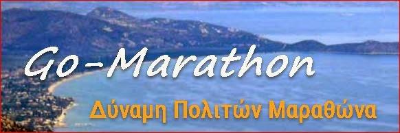 http://go-marathon.gr/Biografika2.html