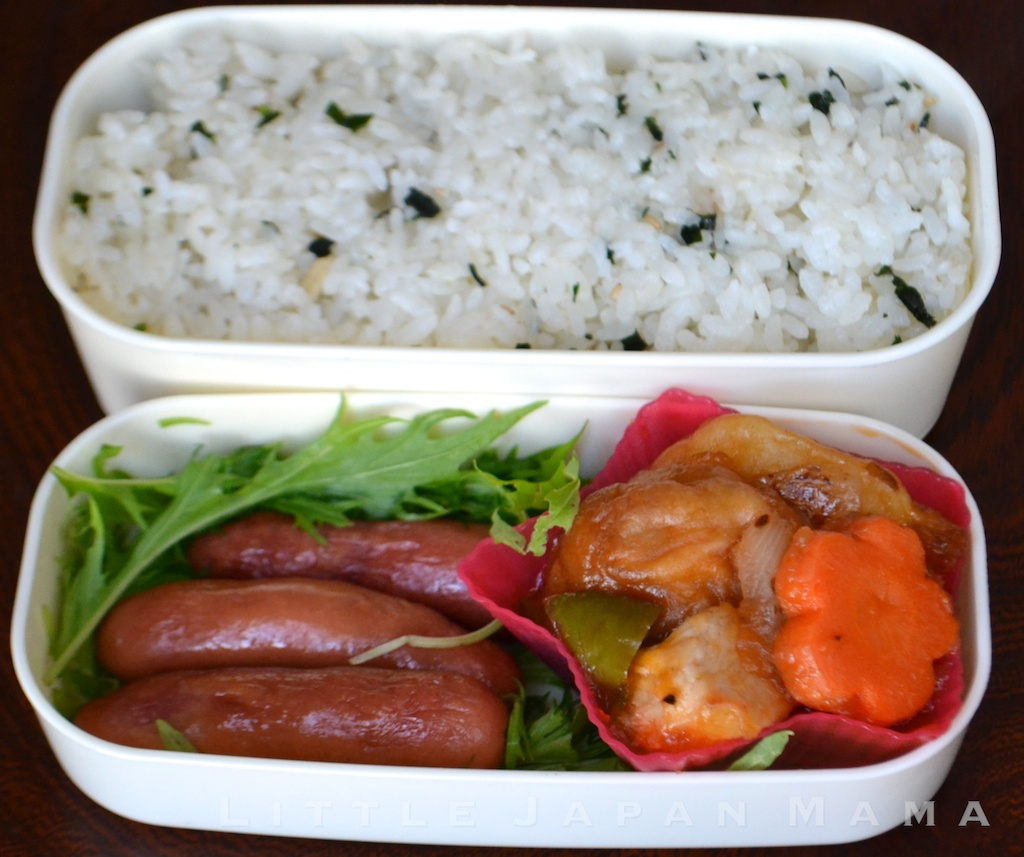 & ? little japan mama ?: How to Make Super-Easy Japanese Bento Lunches Aboutintivar.Com