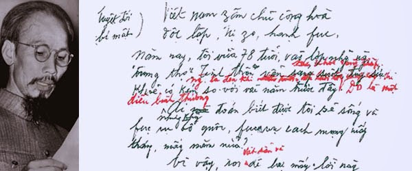Chuyện di chúc Hồ Chí Minh