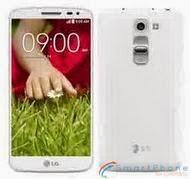 LG G2 Mini - White