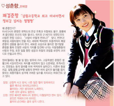 Phim Cô Nàng Bướng Bỉnh Hàn Quốc