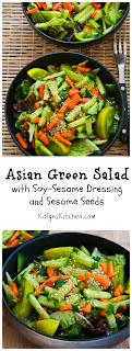 Asian Green Salad Recipe with Soy-Sesame Dressing and Sesame Seeds (Dairy-Free, Vegan, Gluten-Free) [from KalynsKitchen.com]