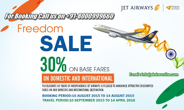 JetAirways Sale, For Booking Call us on +91-8000999660, +91-9427703236, +91-79-27665284