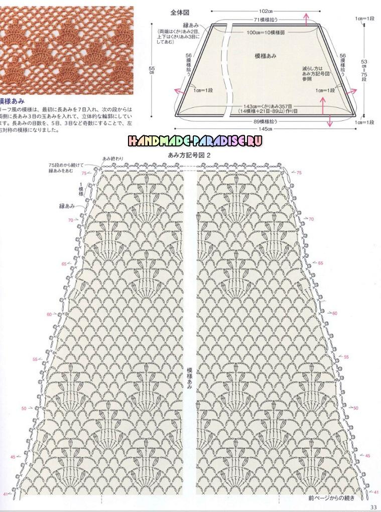Японский журнал. Вязание крючком шалей и палантинов