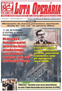 LEIA A EDIÇÃO DO JORNAL LUTA OPERÁRIA, Nº 222, 1ª QUINZENA DE SETEMBRO/2011
