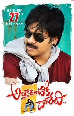 Attarintiki Daredi telugu Movie