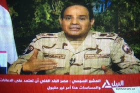EGYPT: Abdel-Fattah al-Sisi For President: