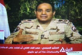 EGYPT: Abdel-Fattah al-Sisi For President: