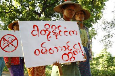Maung Luu Yae – Articles