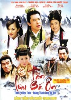 Lưu Bá Ôn Phần 9 - ...