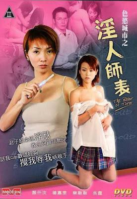 Izle Japon Erotik Film Full Hd Porno Pornolar Siki