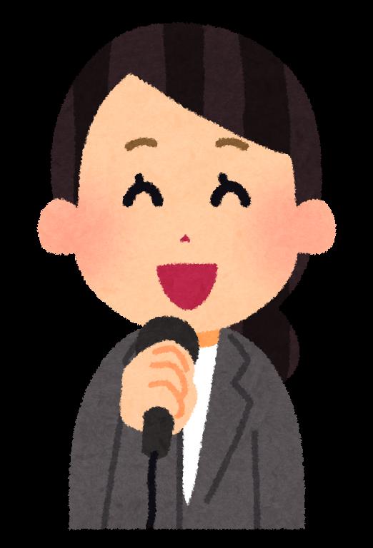 http://1.bp.blogspot.com/-R7v5T1iojCo/VUIJ3rSjKfI/AAAAAAAAtac/ti7iD8AQbww/s800/microphone7_businesswoman.png