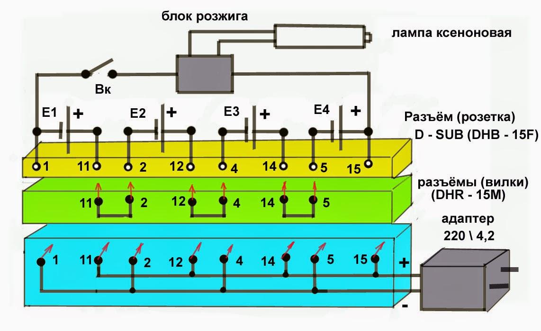 схема разряда аккумулятора фонаря