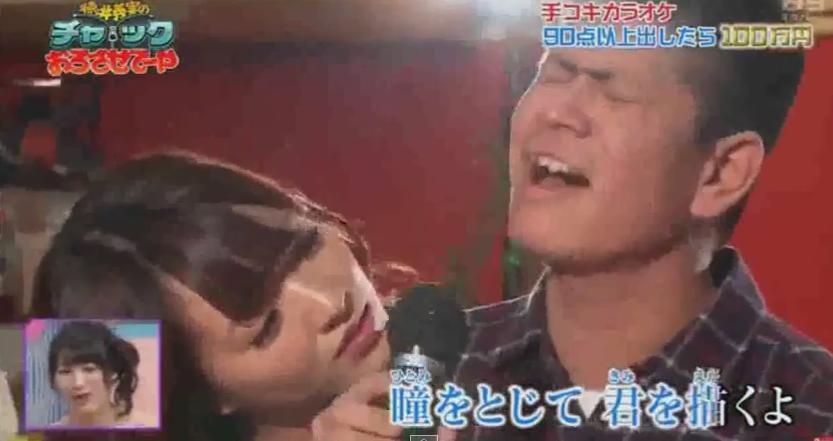 karaoke+masturbazione